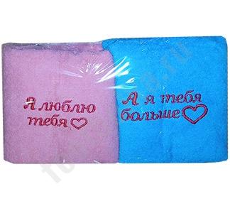 """Набор полотенец """"Я люблю тебя / А я люблю тебя больше"""""""