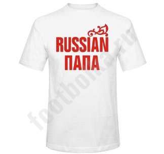 "Футболка ""Russian папа"""
