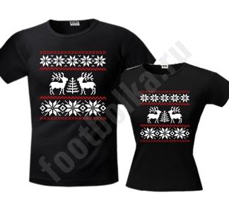 "Парные футболки ""Скандинавия"""