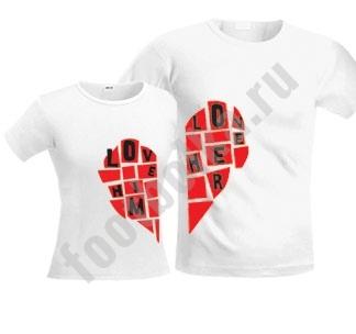 "Парные футболки ""Love Him/Her"" мозаика"