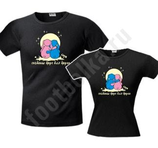 """мужская футболка """"Созданы друг для друга"""" SALE"""