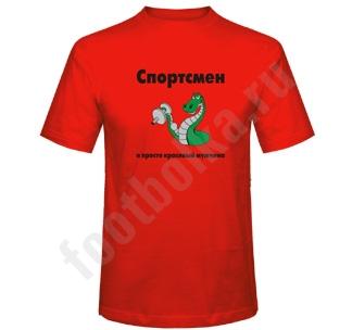 """Футболка """"Спортсмен"""" /змея/"""