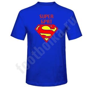 "Футболка ""Супер БРАТ"" супермен"
