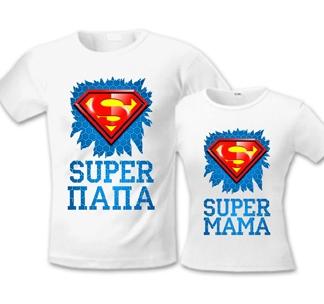 """Парные футболки """"Супер папа, Супер мама"""" знак супермен"""
