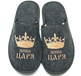 "Сувенир ""Тапочки Жена царя"""