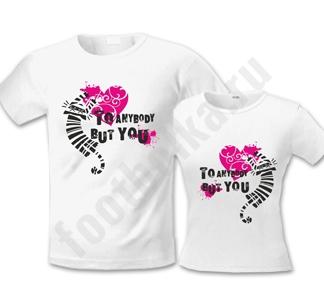 "Парные футболки ""To anybody but you"""