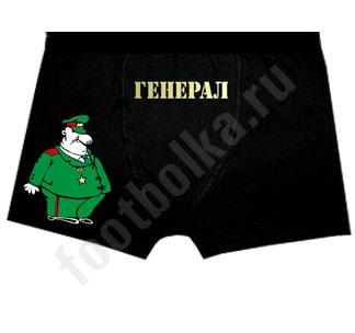 "Трусы мужские ""Генерал"" армия"