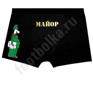 "Трусы мужские ""Майор"" армия"