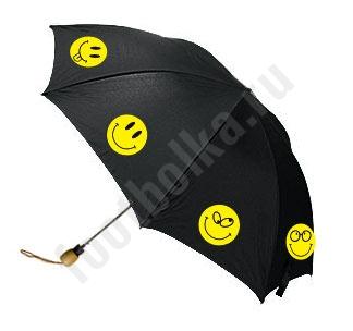 """Зонт """"Хорошее настроение"""""""