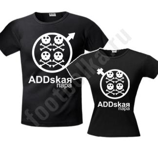 "Комплект футболок halloween ""Addskaя пара"""