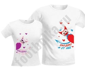 """Женская футболка """"Балдею от неё/него"""" SALE"""