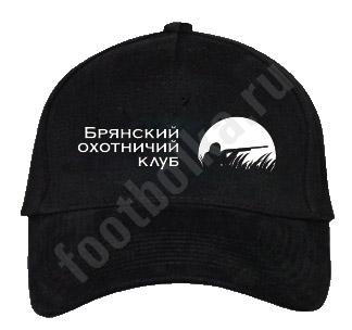 "Бейсболка ""Брянский охотничий клуб"""