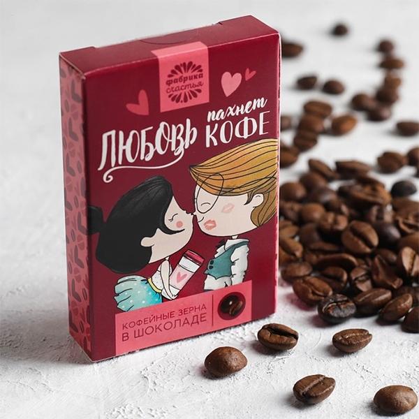 """Кофейные зёрна в шоколаде """"Любовь пахнет кофе""""  фото 0"""