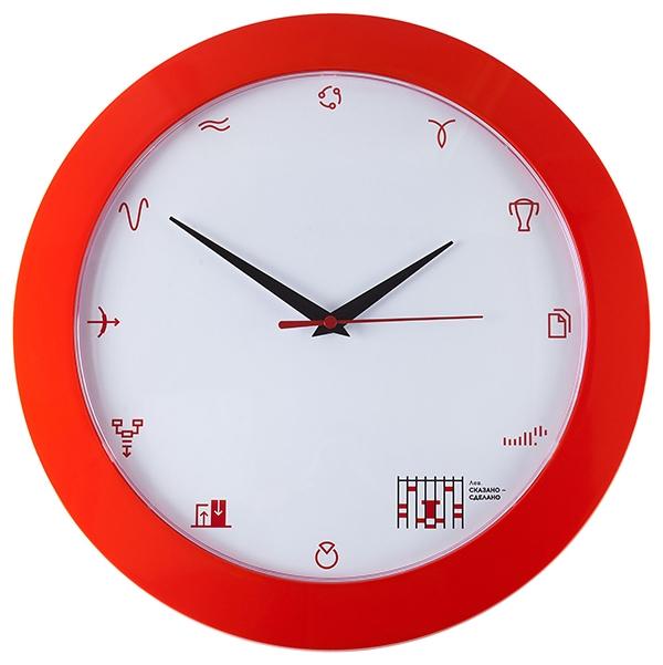 Часы настенные «Бизнес-зодиак. Лев» фото 0