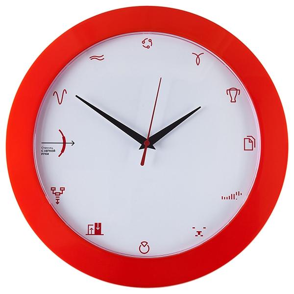 Часы настенные «Бизнес-зодиак. Стрелец» фото 0