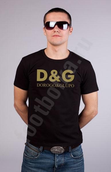 """Футболка мужская """"D&G"""" фото 0"""