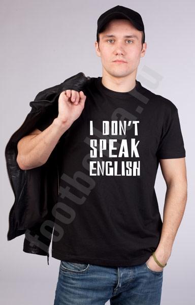 """Футболка для туриста """"Я не говорю по-английски""""  фото 0"""