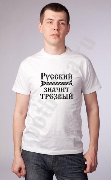 печать футболки значки