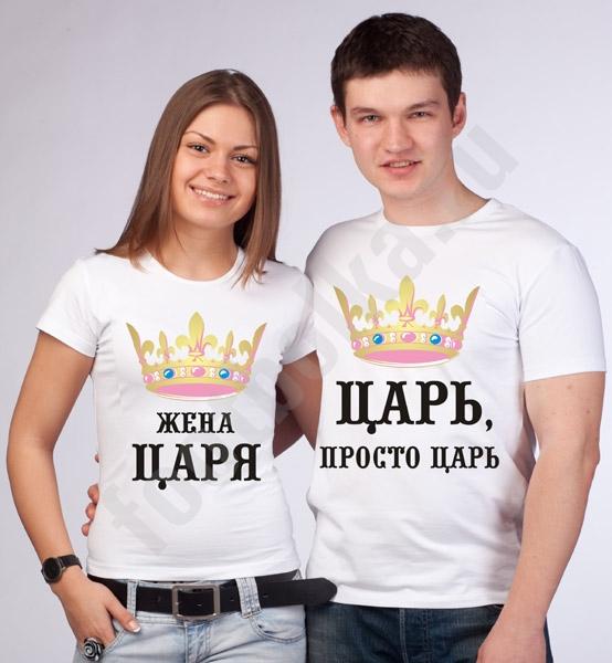 """Футболки парные """"Царь / Жена царя"""" премиум фото 0"""
