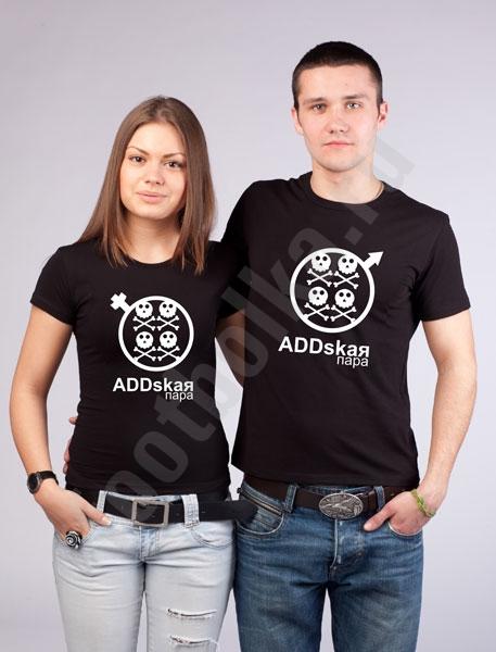"Комплект футболок halloween ""Addskaя пара"" фото 0"