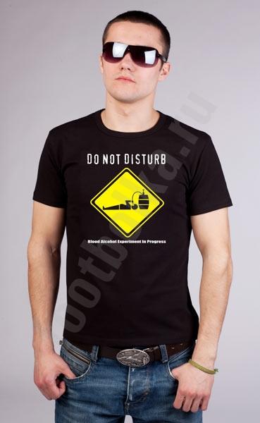 "Футболка ""Do not Disturb"" фото 0"