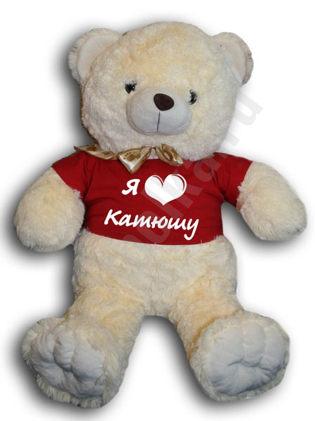 "Медвежонок в футболке ""Люблю"" (Ваше имя) фото 0"
