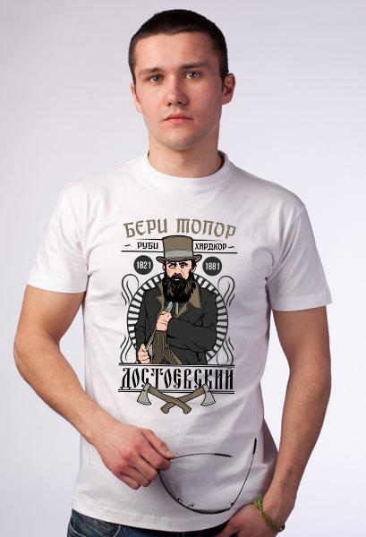 """Футболка """"Достоевский"""" фото 0"""