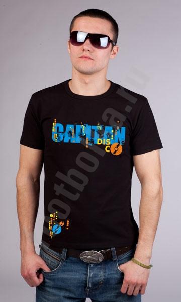 "Футболка FREEdom ""Capitan DISCO"" светится в УФ фото 0"