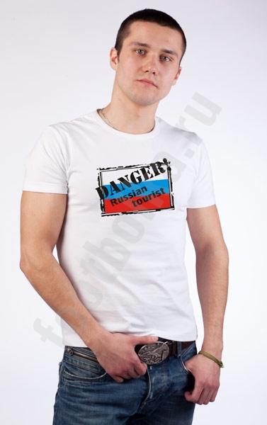"""Футболка """"Осторожно! Русский турист"""" фото 0"""