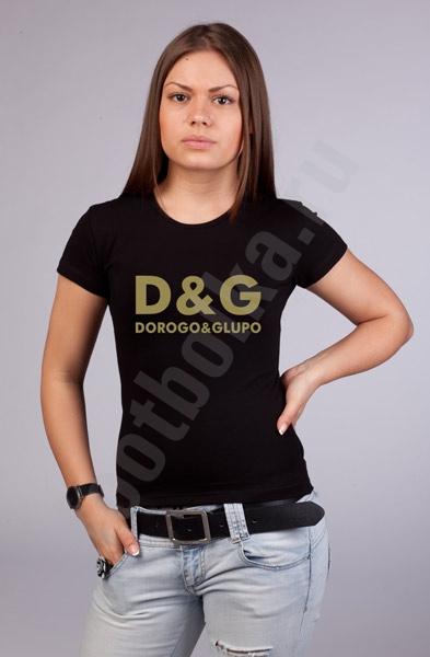"""Футболка  """"D&G"""" фото 0"""