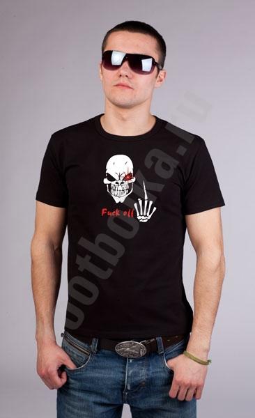 Пиратское украшение своими руками 3