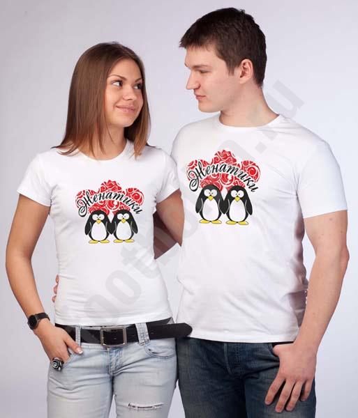 тип футболки для фотосессии вдвоем иркутск пост