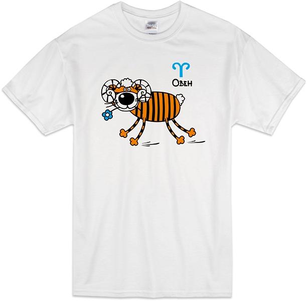 """Футболка знак зодиака """"Овен"""" тигр фото 0"""