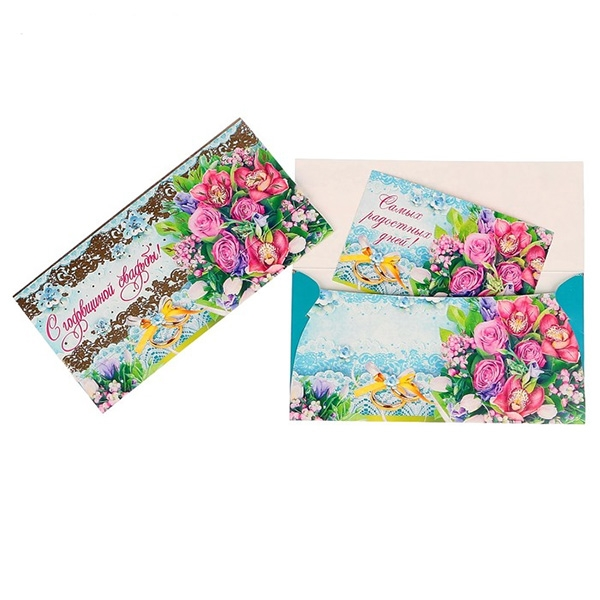 """Конверт для денег с открыткой """"С годовщиной свадьбы!"""" фото 0"""