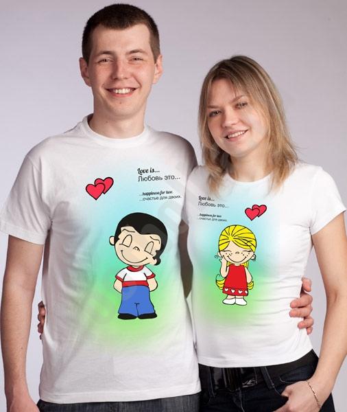 """Парные футболки Love is """"Любовь это.."""" фото 0"""
