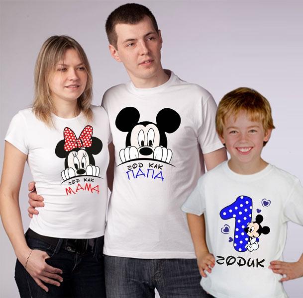 914a497535d1d Семейные футболки Год как папа, мама, 1 годик мальчик микки ...