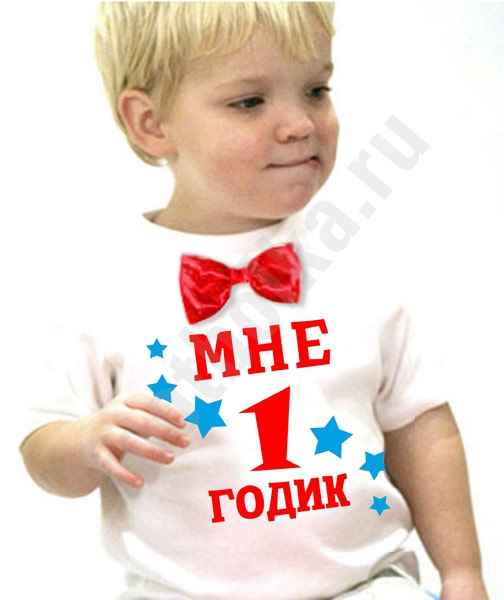 Картинки на футболки