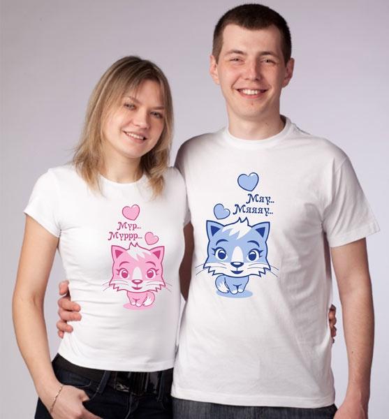 """Парные футболки для влюбленных """"Мурр, мяу"""" фото 0"""