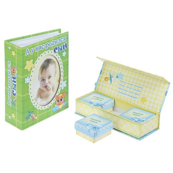 """Набор подарочный для новорожденных """"А у нас сын"""" фото 0"""