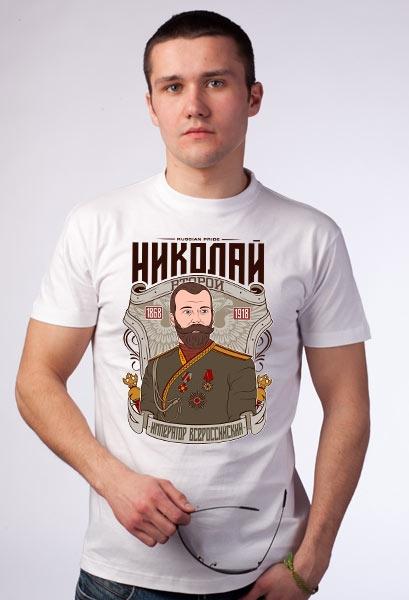 """Футболка """"Николай II"""" фото 0"""