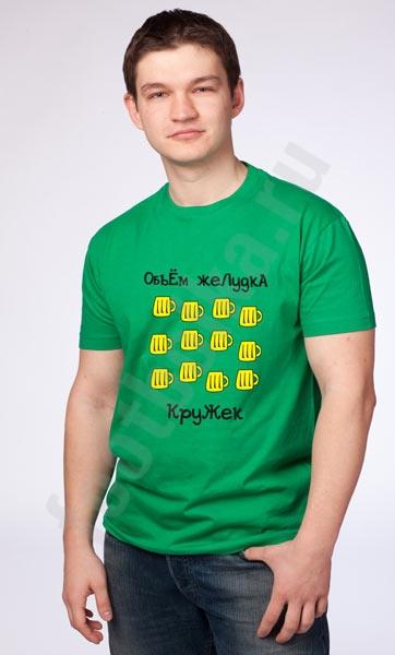 "Футболка ""Объем желудка - 12 кружек"" фото 0"