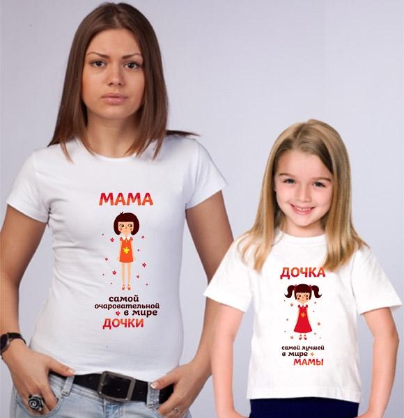 картинки для дочери с надписями