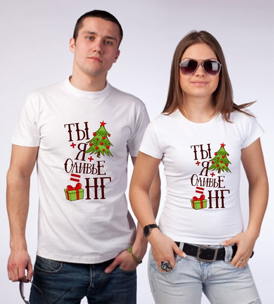 "Новогодняя футболка ""Елки палки"" фото 0"