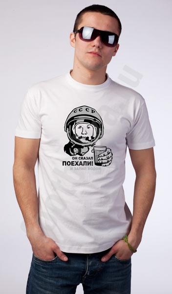 """Футболка """"Гагарин"""" фото 0"""