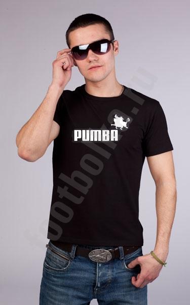 """Футболка  """"Pumba"""" фото 0"""