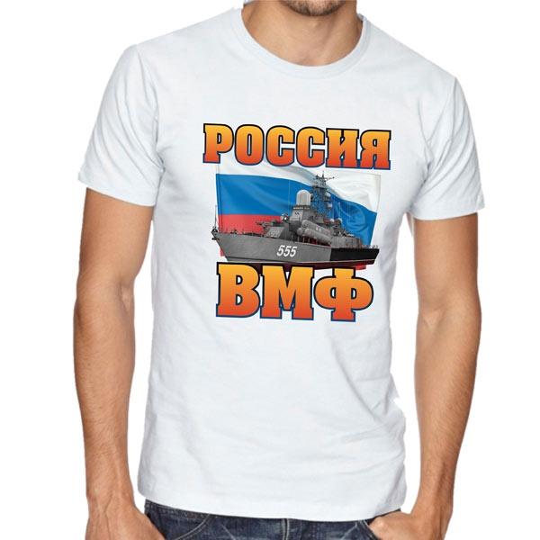 """Футболка """"Россия. ВМФ"""" фото 0"""