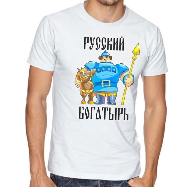 """Футболка """"Русский богатырь"""" фото 0"""