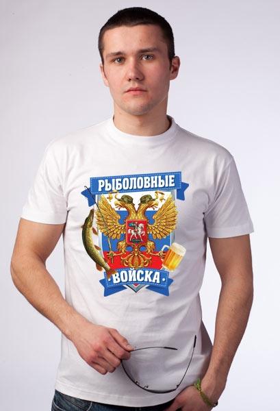 """Футболка """"Рыболовные войска"""" герб фото 0"""