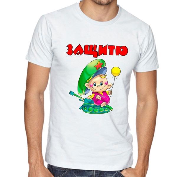 """Футболка """"Защитю"""" малыш с шариком фото 0"""