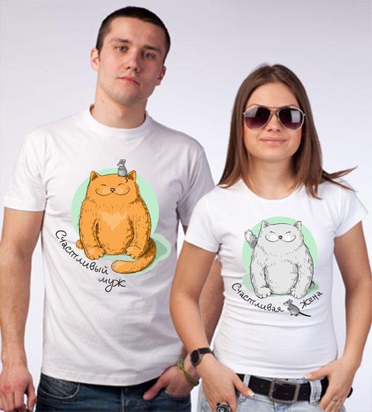 """Парные футболки """"Счастливый муж, жена"""" кот и мышка фото 0"""